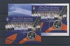LM81392 Greece 2006 championship basketball sheet FDC MNH