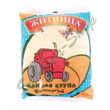 Weizengrieß Feinschmecker kochen Lebensmittel Spezialitäten Getreide Brei