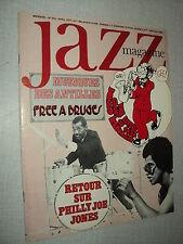 JAZZ  MAGAZINE 253 (4/77) PHILLY JOE JONES DONALD REDMAN BILL DIXON YAMASHITA