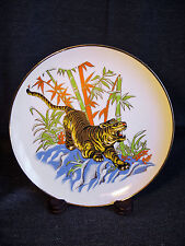 Beautiful Signed Artist Hand Painted Porcelain Plate With Tiger & Gold Trim Euc