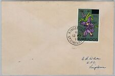 BARBADOS -  POSTAL HISTORY -  Relief Fund stamp used in ST VINCENT! ORCHIDS
