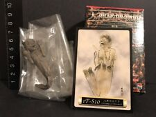 RARE Sealed Medicom The Great Mystery Museum Collection Mummy of Mermaid Figure