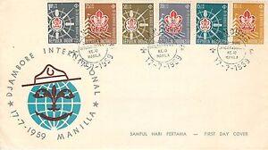 243 - Indonesia, FDC - Scautismo (Scouting), 17/07/1959