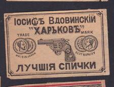Ancienne étiquette  allumettes Japon BN119038 Pistolet Russie