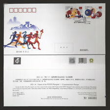 CHINA 2021-14 Tokyo 2020 Olympic Game stamps stamps FDC