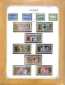 [OP3252] Bulgaria lot of stamps very fine MNH on 12 pages