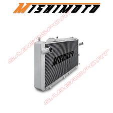 Mishimoto Performance Aluminum Radiator for 1990-1995 Toyota MR2 Turbo M/T