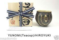 o5970,Japanese,SHIGARAKI, HIROYUKI YAMADA, a YUNOMI teacup.