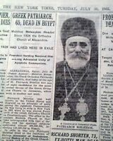 GREEK PATRIARCH METAXAKIS Meletius IV of Constantinople DEATH 1935 Old Newspaper