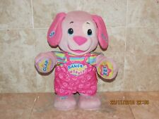 Fisher Price Musical Dance & Wiggle Learning Puppy Toy