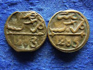 MOROCCO 2 FALUS 1283/1866, 1285/1868, KM163a.3 MARRAKESH