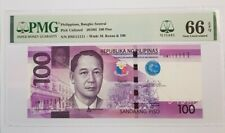 2019H Philippines 100 Piso PMG66 EPQ GEM UNC @ Solid No. 111111