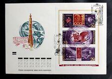 THEMATIQUE COSMOS / SPATIAL : CCCP / URSS 1973 BLOC SPECIAL SUR ENVELOPPE - TBE