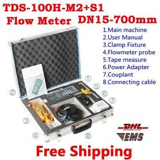 TDS-100H-M2+S1 Digital Ultrasonic Flow Meter Flowmeter M2 Transducer DN15-700mm