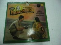 KAALCHAKRA VIJAY BATALVI 1986 sharon prabhakar RARE LP RECORD BOLLYWOOD VG+