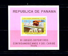 F128  Panama  1970  sports stadium  IMPERF SHEET   MNH