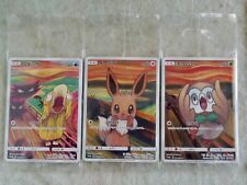Japan Pokemon Card PROMO Munch Scream PSYDUCK EEVEE ROWLET 286 287 290/SM-P 3P