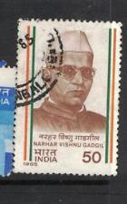 India SC 1027 VFU (7dwm)