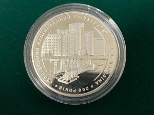 """Ukraine,5 hryven coin """"200 years of Kharkiv University Karazin"""" Silver 2004"""