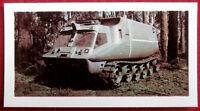 UFO - Individual Card #17 - SHADOMOBILE - George Bassett & Co - 1970