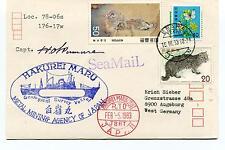 1983 Hakurei Maru Metal Mining Agency Japan Ebara Polar Antarctic Cover SIGNED