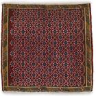 Vintage Allover Tribal Small Square 2X2 Handmade Oriental Rug Home Decor Carpet