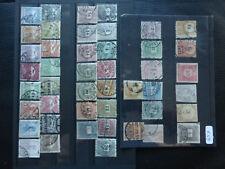 Ungarn ab 1871 Kleines Lot auf Einsteckkarten gestempelt !