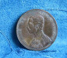 Thailand 1 Att 1903 RS122 Bronze World Coin Seated Spear Thai Rama V Large Font