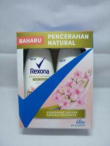 Rexona TwinPack Advanced Whitening Fresh Sakura Deodorant 48hour Protection 50ml