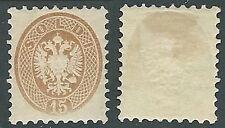1864-65 LOMBARDO VENETO MANTOVA AQUILA 15 S D. 9 1/2 MH * - A122