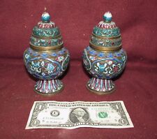 Pair Antique Chinese Enamel on Bronze Lidded Jars