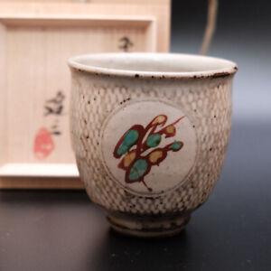 0502a Tatsuzo Shimaoka Japanese Mashiko pottery Yunomi Tea Cup With Box