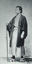 Samurai Warrior Japan Nagaoka Kenkichi  7x4 Inch Photo Reprint