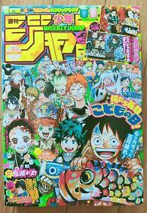Weekly Shonen Jump 2020 May 25 Demon Slayer Kimetsu no Yaiba With poster
