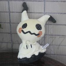 "Pokemon Qmimikyu 7"" Stuffed Animal Nintendo Cartoon Mini Pikachu Plush Toy Teddy"