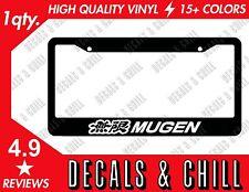 Mugen License Plate Frame Decal Sticker - illest JDM Honda Vtec Civic S2K EK EF