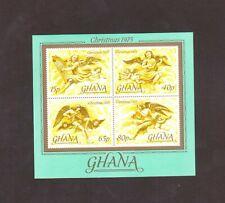 Ghana Souvenir Sheet  # 564 Mint Never Hinged (1975)