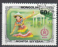 Mongolei Briefmarke gestempelt Tanz Tracht Hut Tradition Jahrgang 1981 / 115