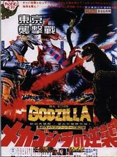 terror of mechagodzilla---BRAND NEW -==-very very rare---power multimedia