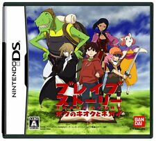 USED Nintendo DS Brave Story 91179 JAPAN IMPORT