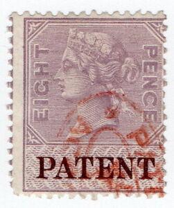 (I.B) QV Revenue : Patent Office 8d (1872) inverted watermark