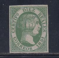 ESPAÑA (1851) NUEVO  SPAIN - EDIFIL 11 (10 r) FALSO - LOTE 1