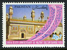 Pakistan 756, MNH. Hazrat Sultan Bahoo, 300th Death anniv. 1991
