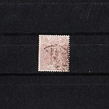 Belgique   armoirie de 1866   5c   brun-gris    num: 25  oblitéré