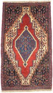 Vintage Cream & Red Tribal Design 2X3 Small Oriental Rug Farmhouse Decor Carpet