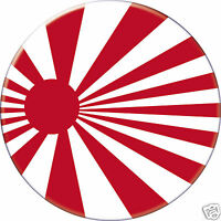 """JAPON JAPAN """" DRAPEAU naval navy FLAG PAYS COUNTRY Ø25MM PIN BADGE BUTTON"""