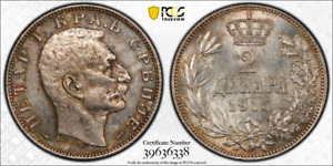 1915 Serbia 2 Din PCGS MS64 Coin Alignment w/Sig, Pop.1 Finest Known Witter Coin