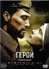 GEROY RUSSIAN DRAMA WORLD WAR I DIMA BILAN BRAND NEW DVD NTSC