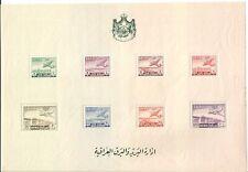 IRAQ Airplanes Airmail Stamps Souvenir Sheet 1949 SG# 338 SC# C1 - C8 Perf MNH