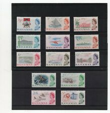Bahamas QE2 1965 s/set to 5s. sg 247-59 LH.Mint